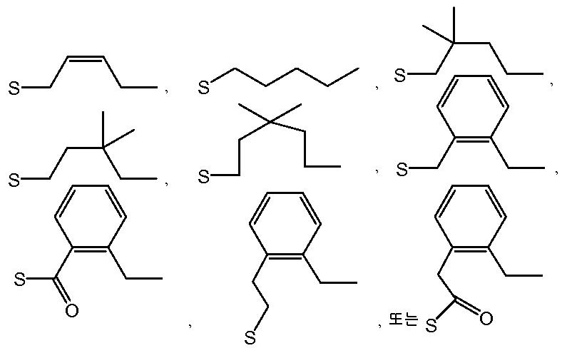 Figure pct00023