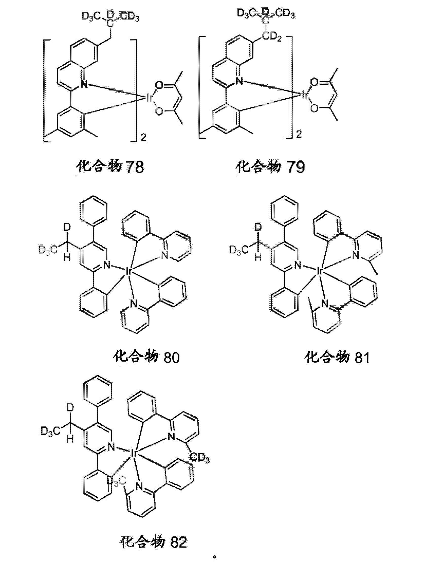 Figure CN102459505BC00111