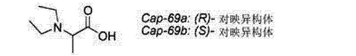Figure CN102378762AD00762
