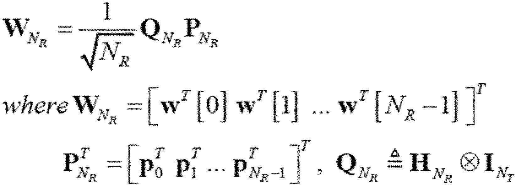 Figure PCTKR2016008367-appb-I000048