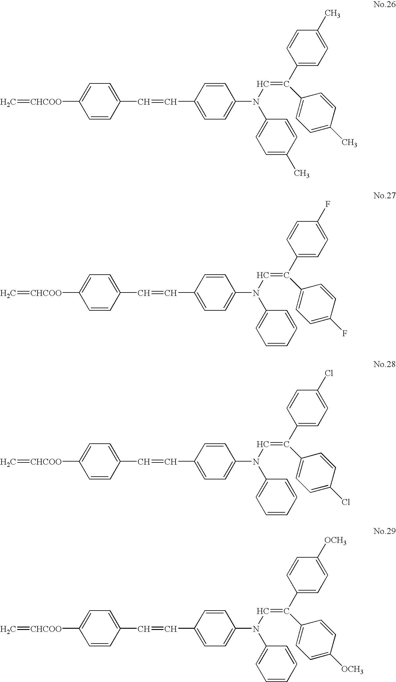 Figure US20060078809A1-20060413-C00011
