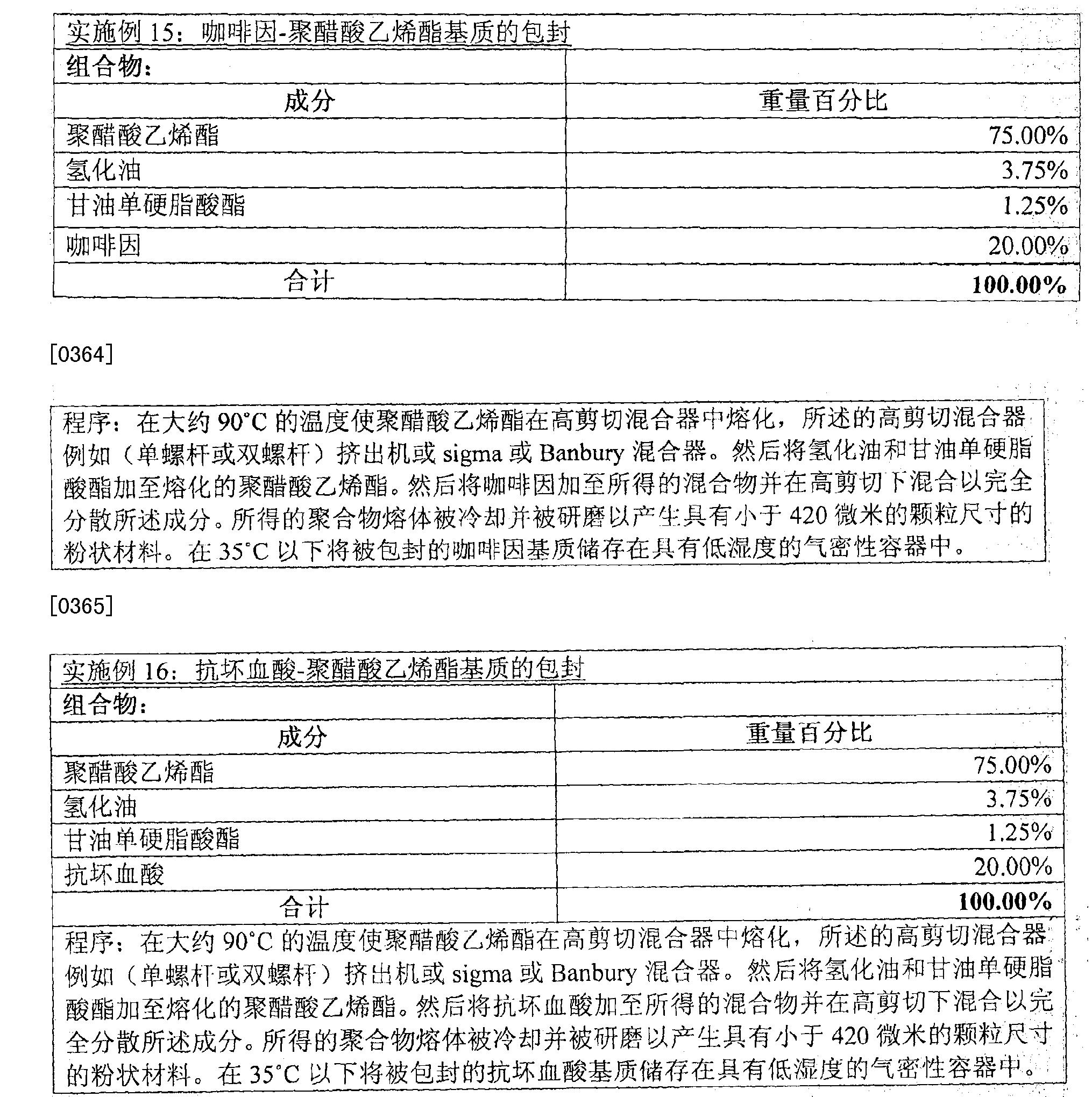 Figure CN101179943BD00701