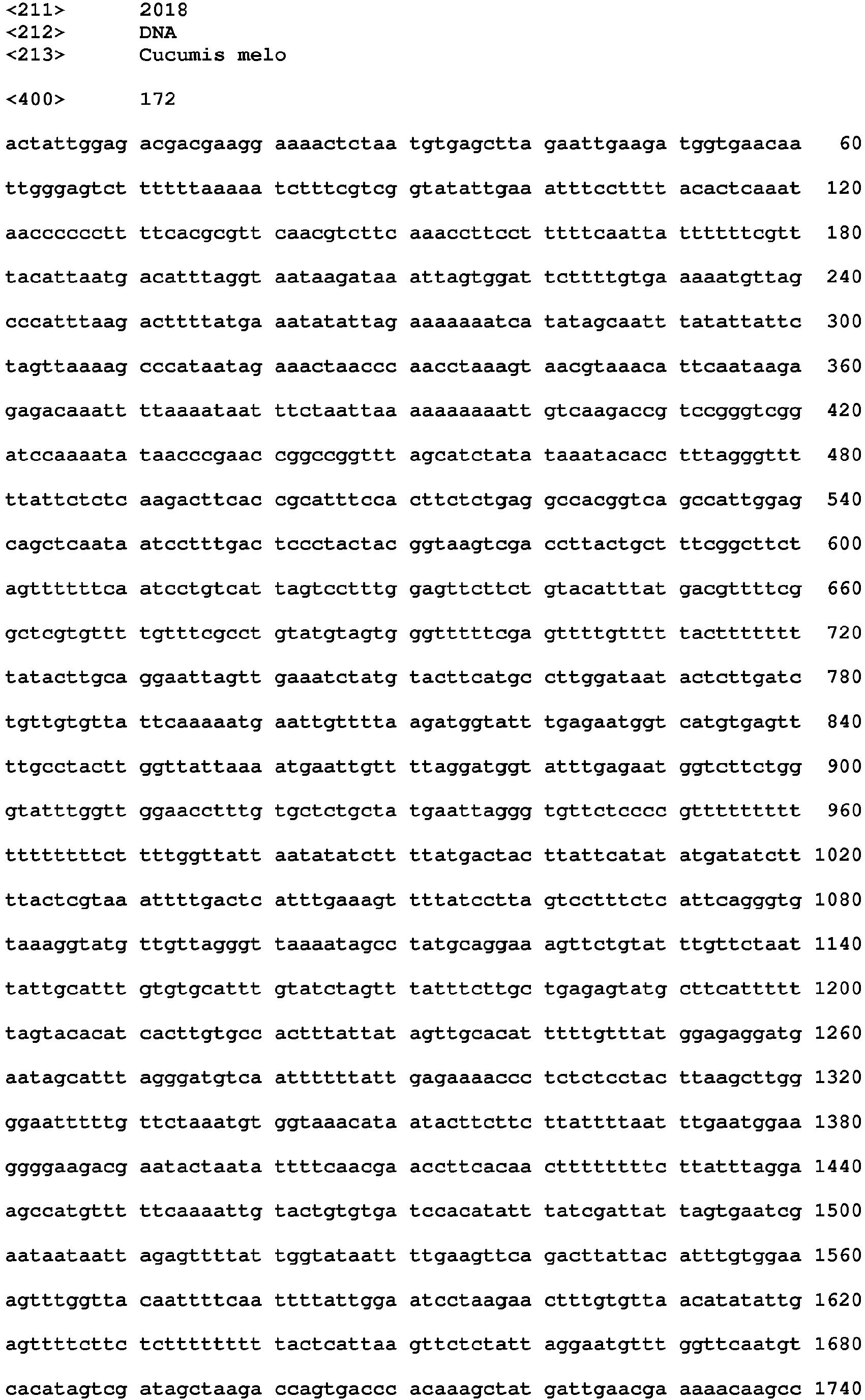 Figure imgb0202