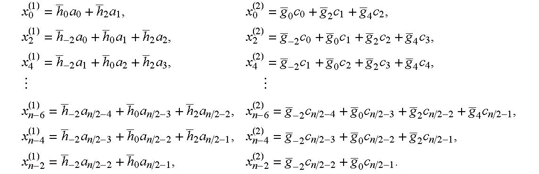 Figure US06178269-20010123-M00001