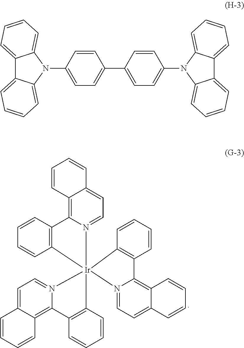 Figure US20170237042A1-20170817-C00013