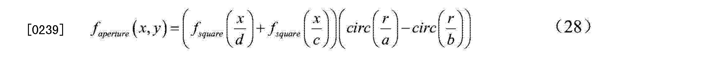 Figure CN104027893AD00351