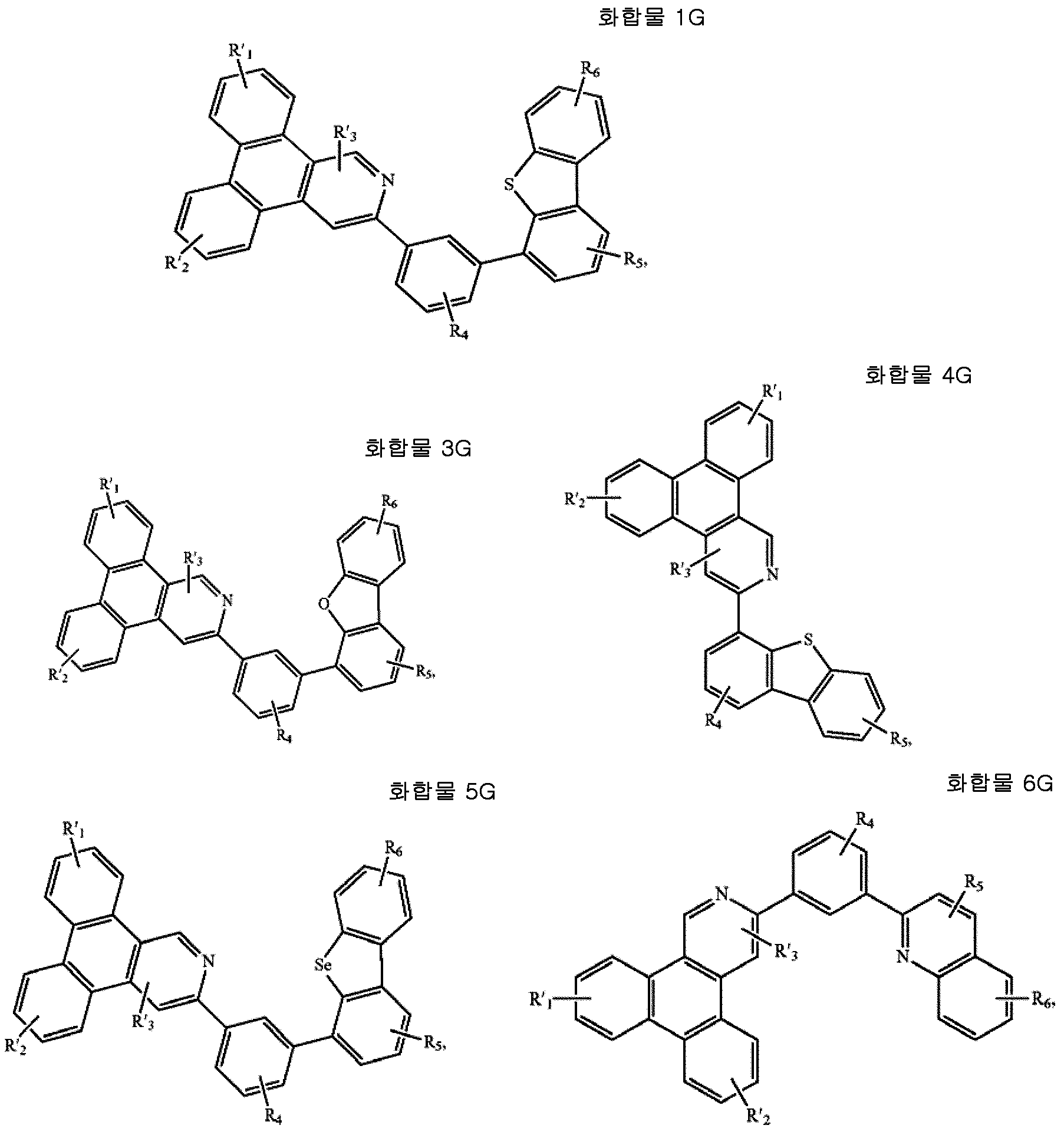 Figure 112017010428636-pct00273