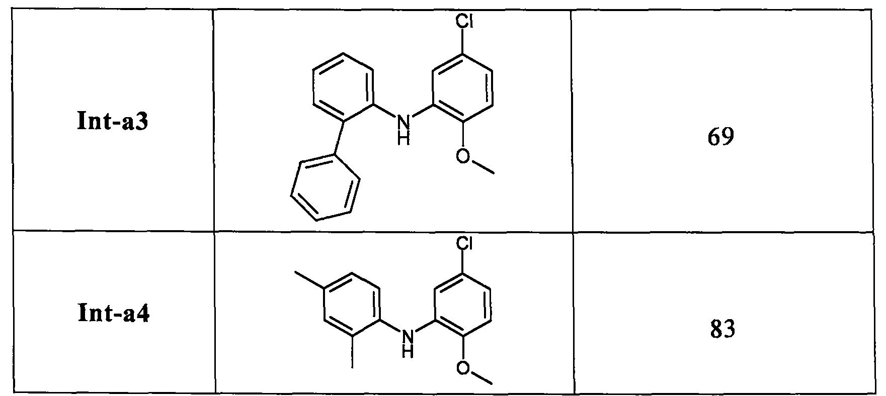 Figure CN107949561AD00441