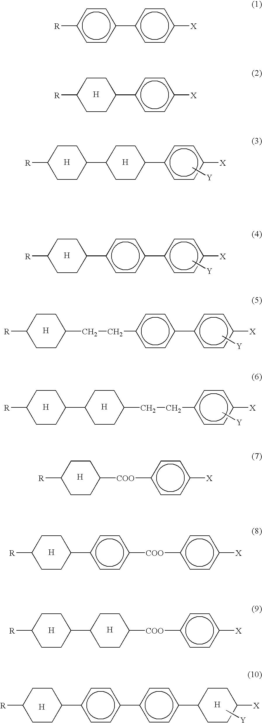 Figure US07086599-20060808-C00001