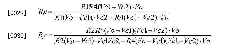 Figure CN106353599BD00064