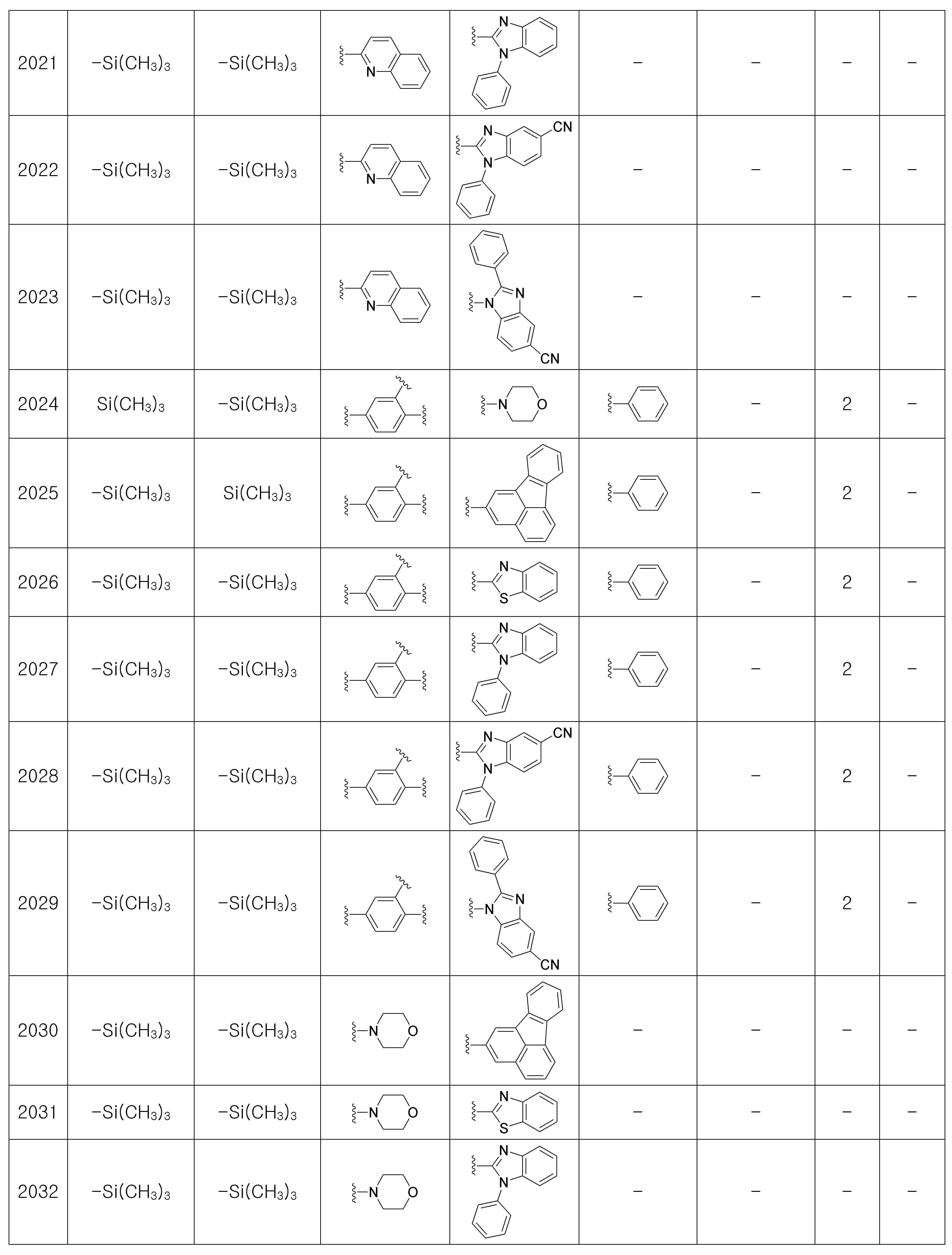 Figure 112007083008831-pat00213