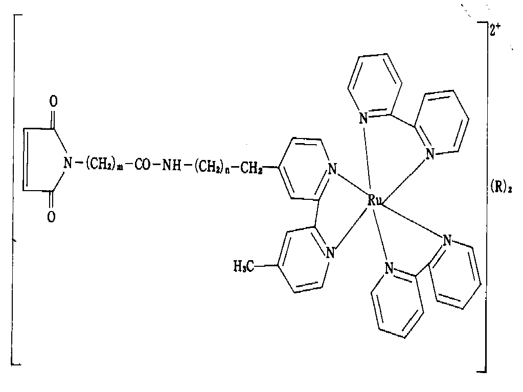 Figure kpo00072