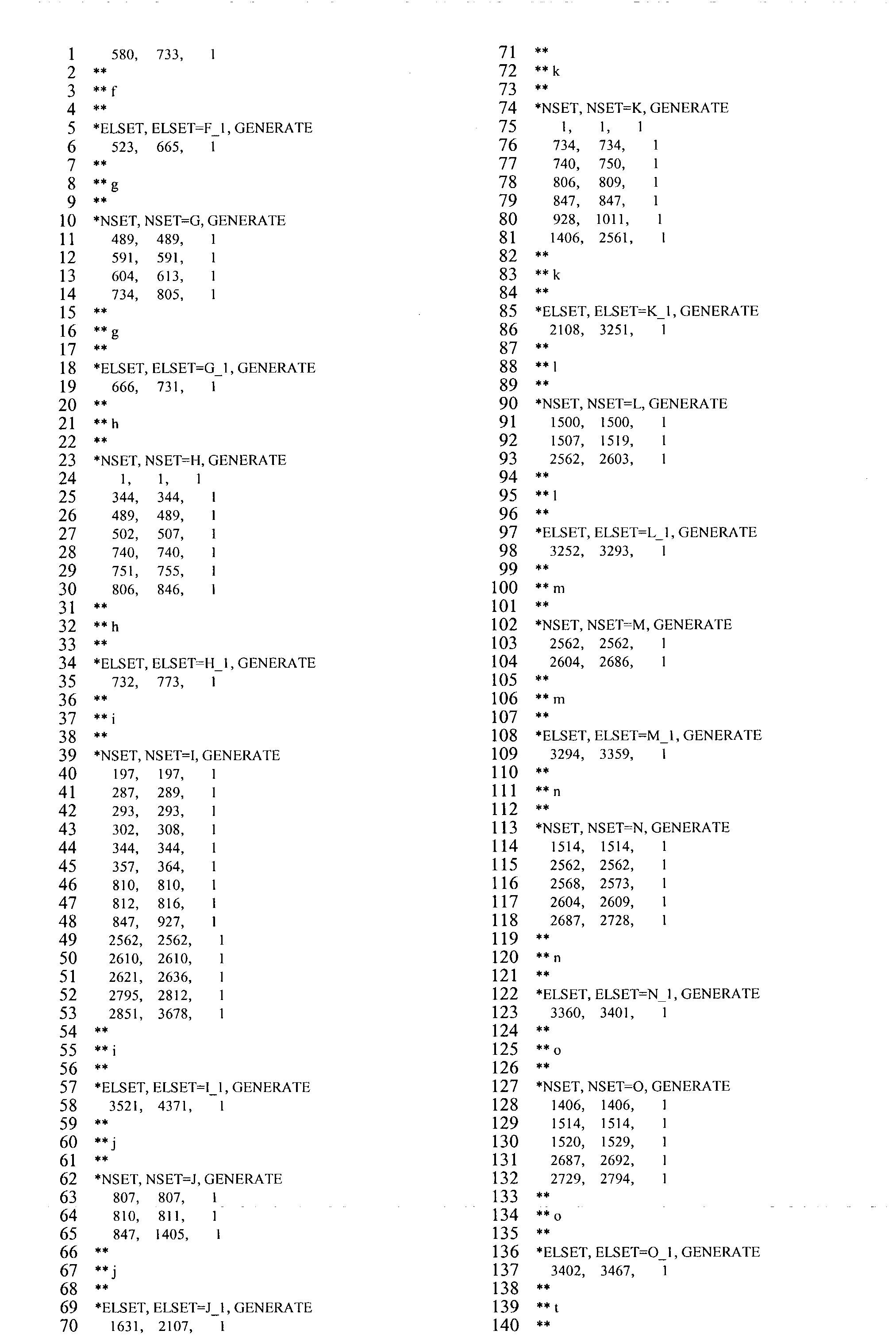 Figure US20040236455A1-20041125-P00010