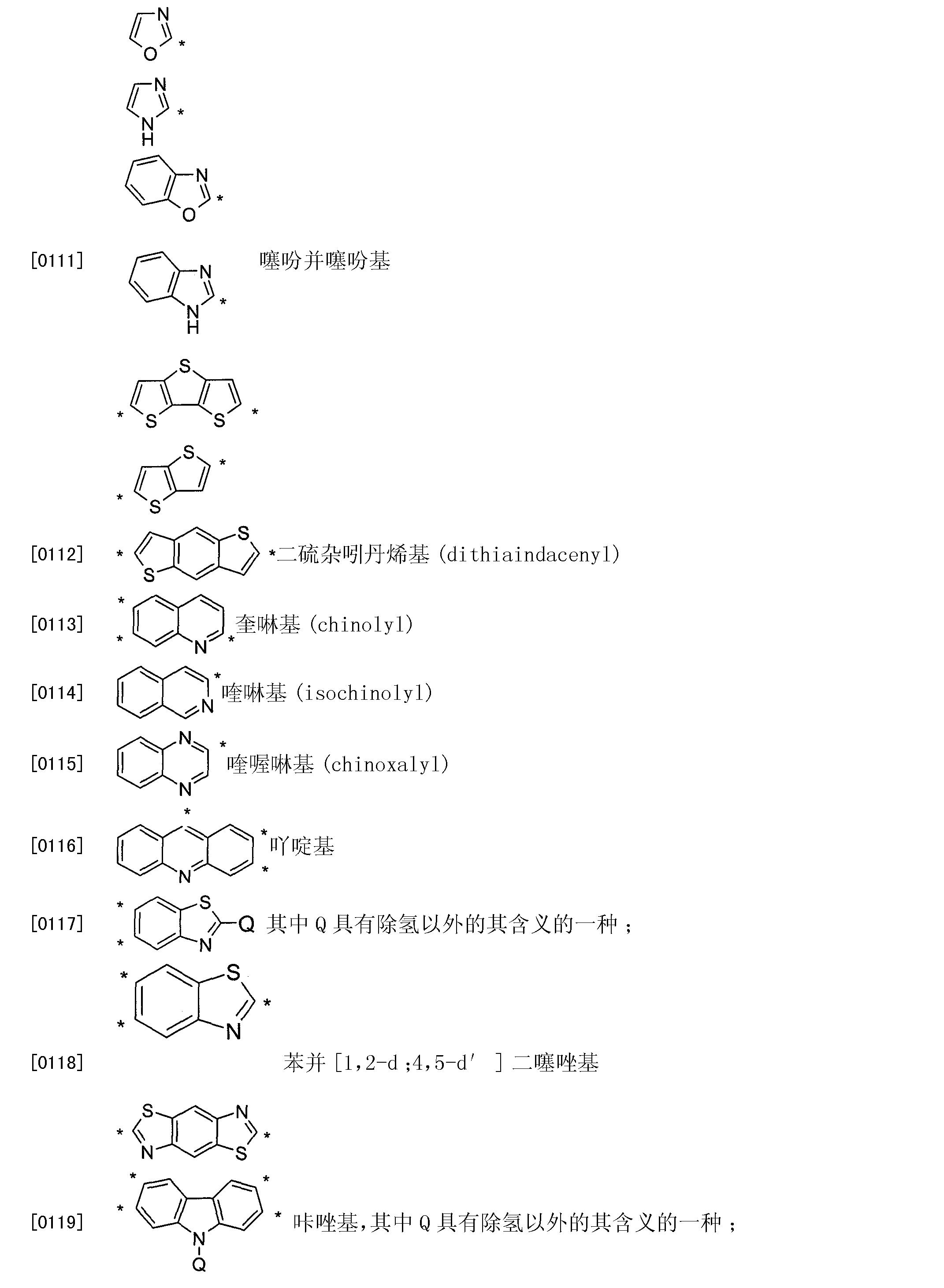 Figure CN101356662BD00321