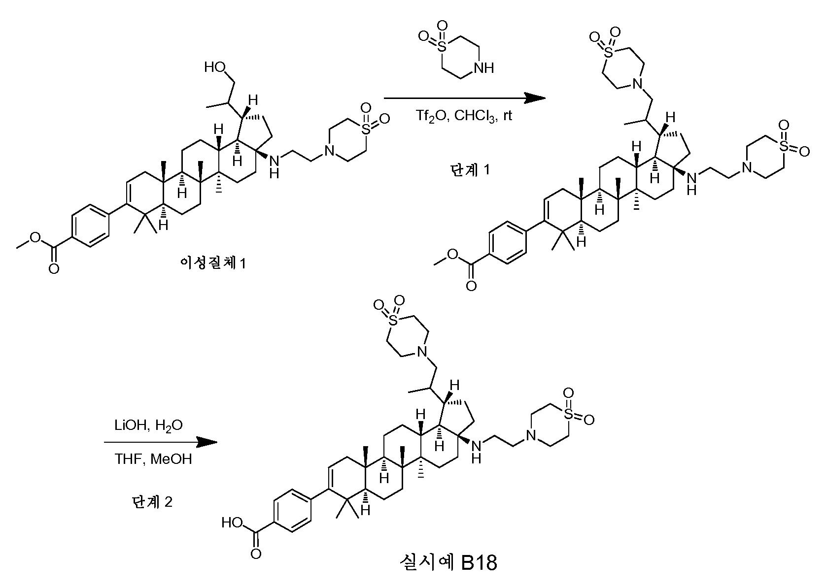 Figure pct00290