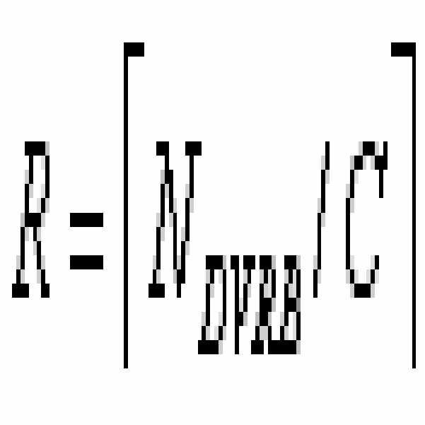 Figure 112008087864319-pat00040