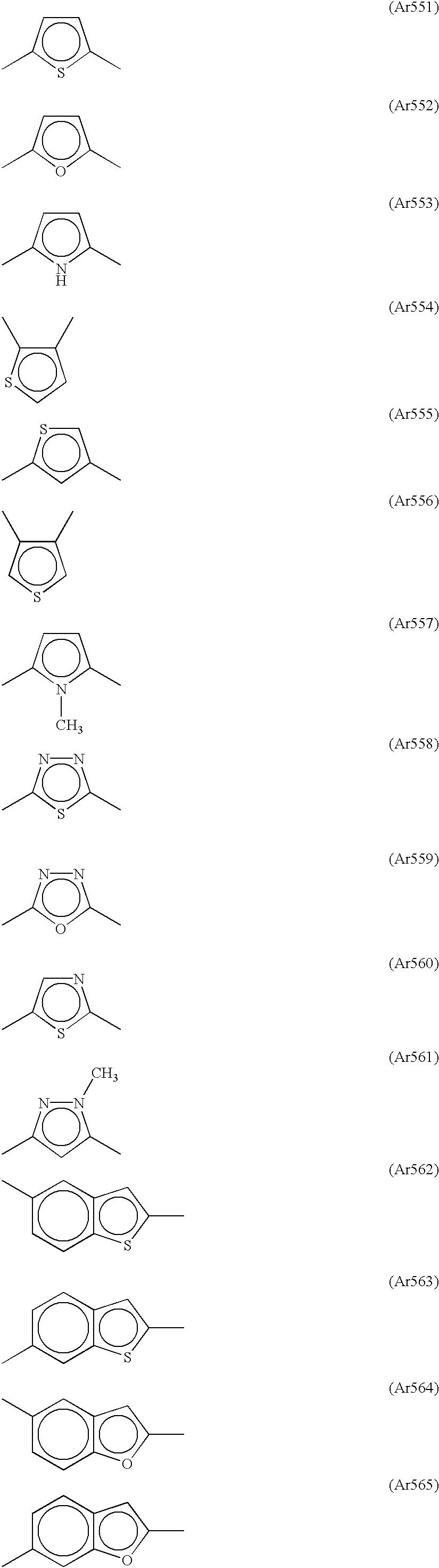 Figure US20030011725A1-20030116-C00004