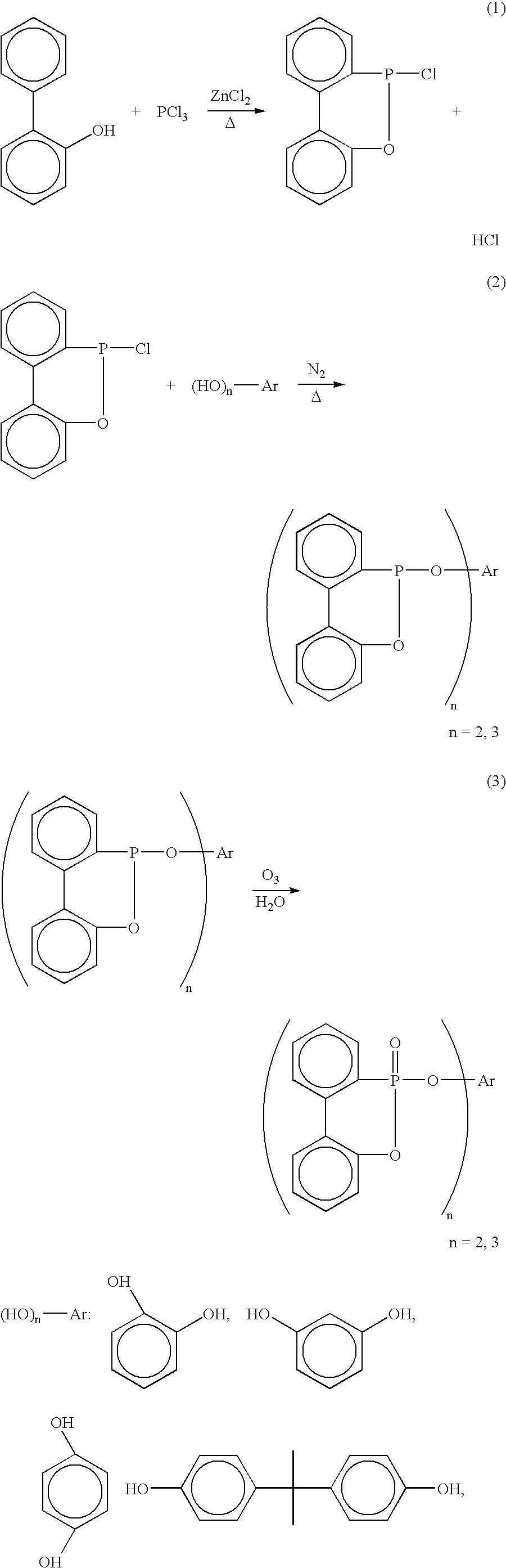 Figure US20050101793A1-20050512-C00011