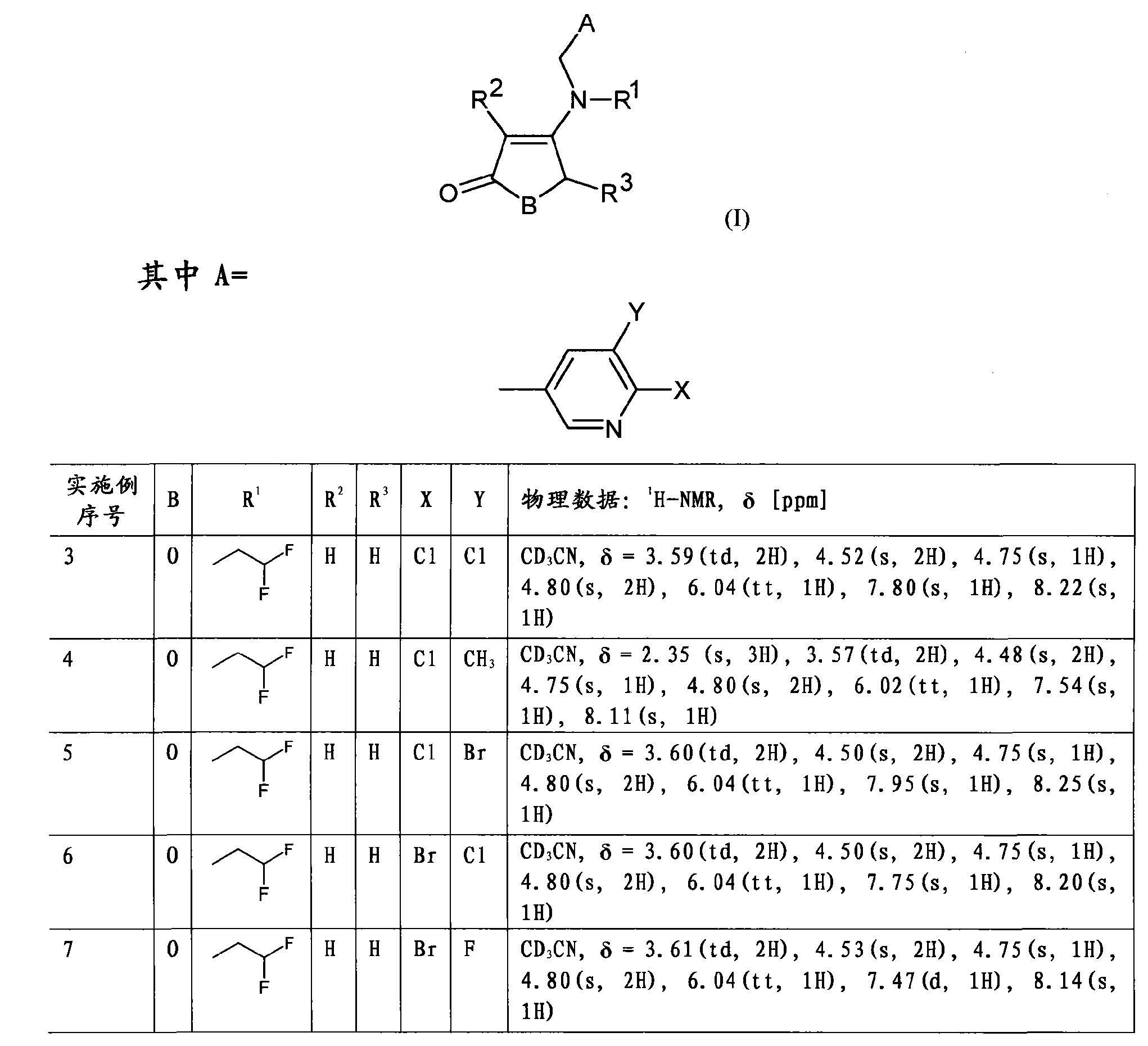 Figure CN102321081BD00431