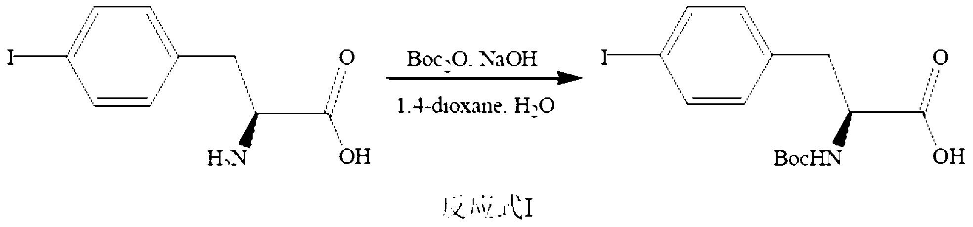 Figure PCTCN2016094881-appb-000005