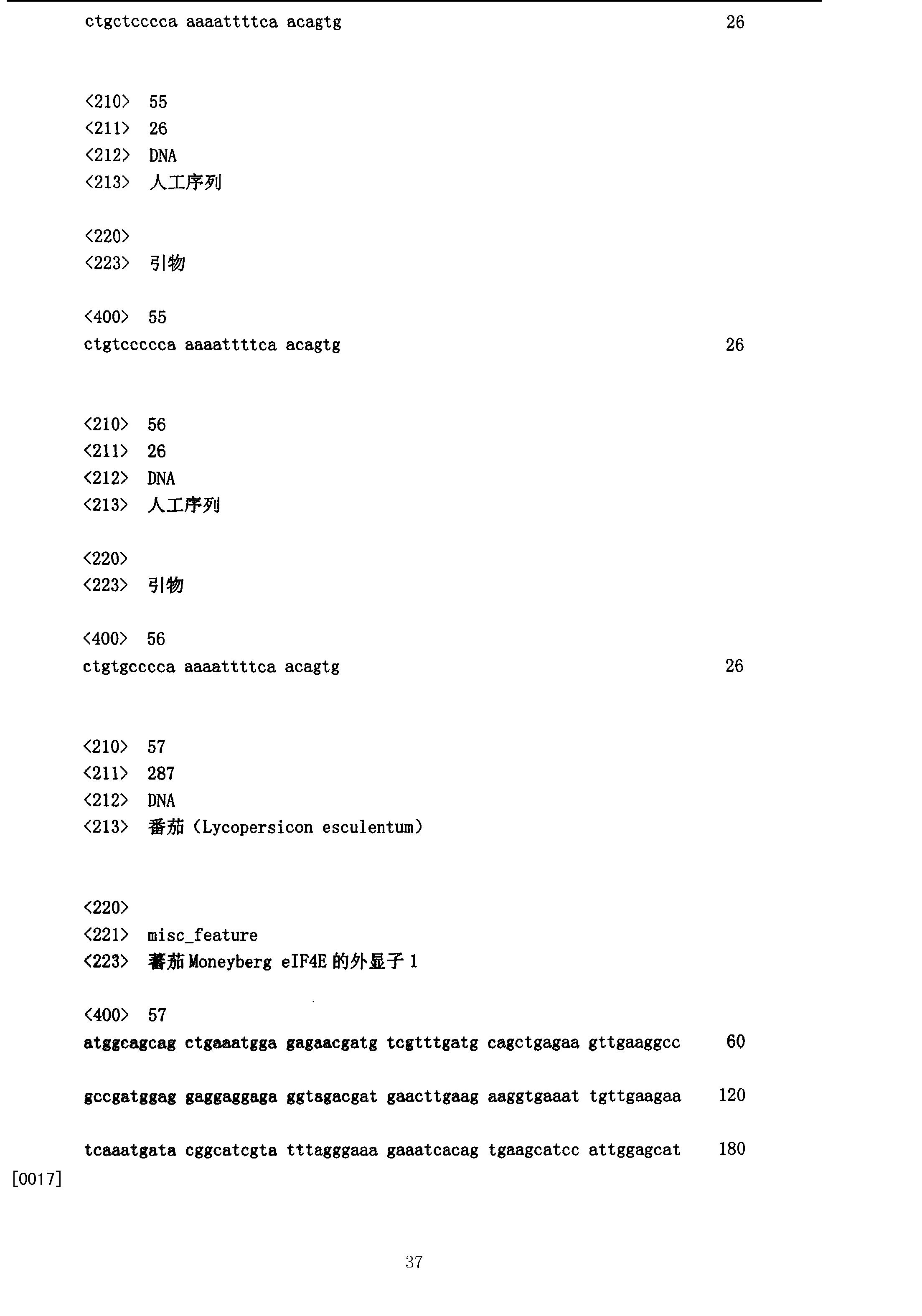 Figure CN101313078BD00371