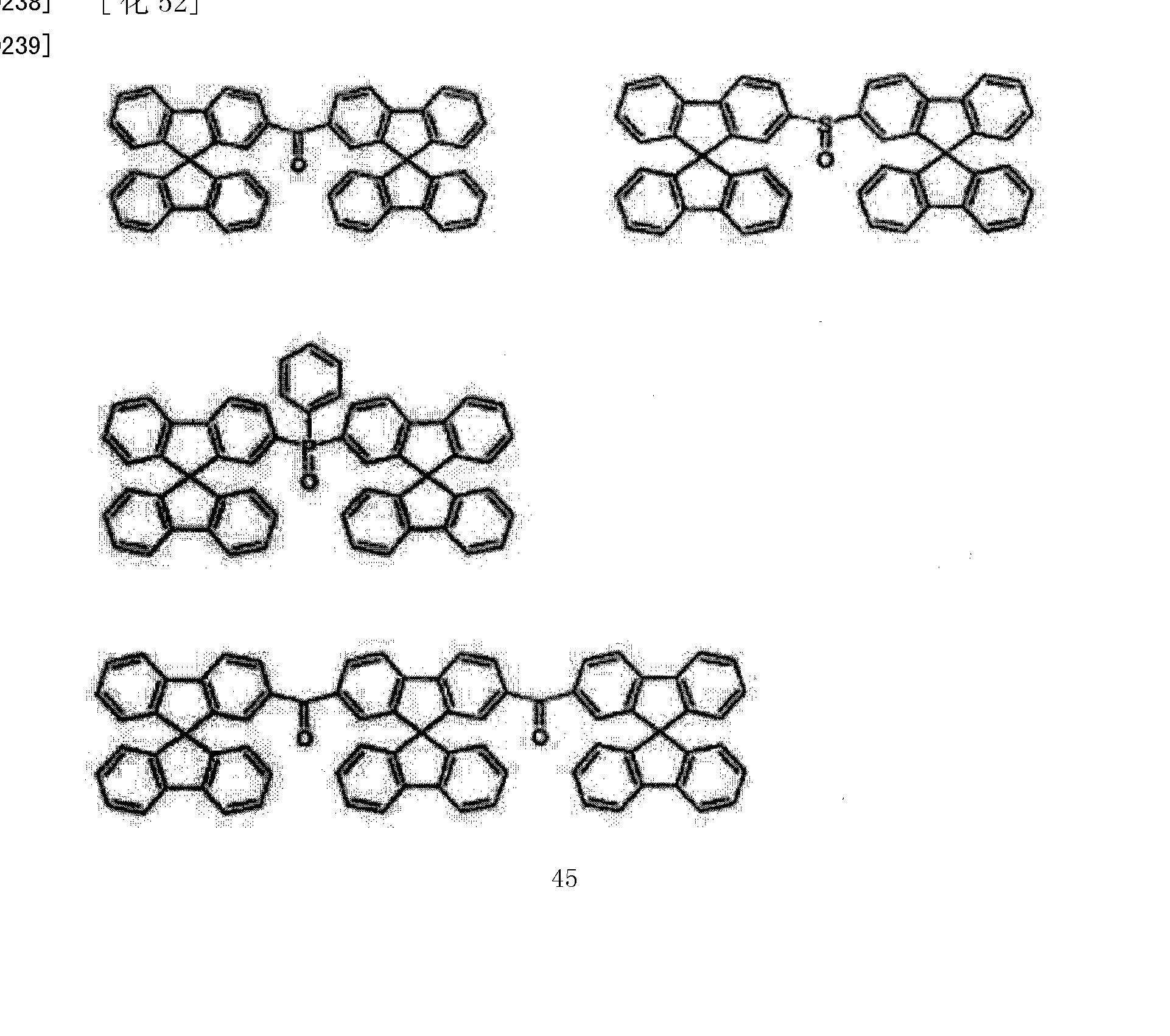 Figure CN101874316BD00452
