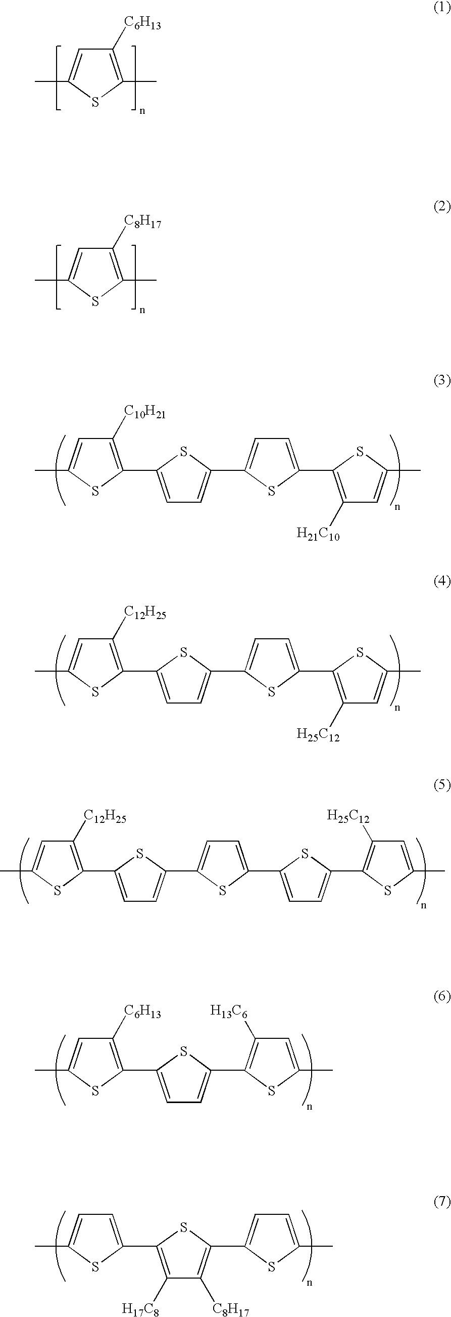 Figure US20050159580A1-20050721-C00007
