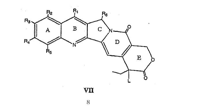 Figure CN1852740BD00081