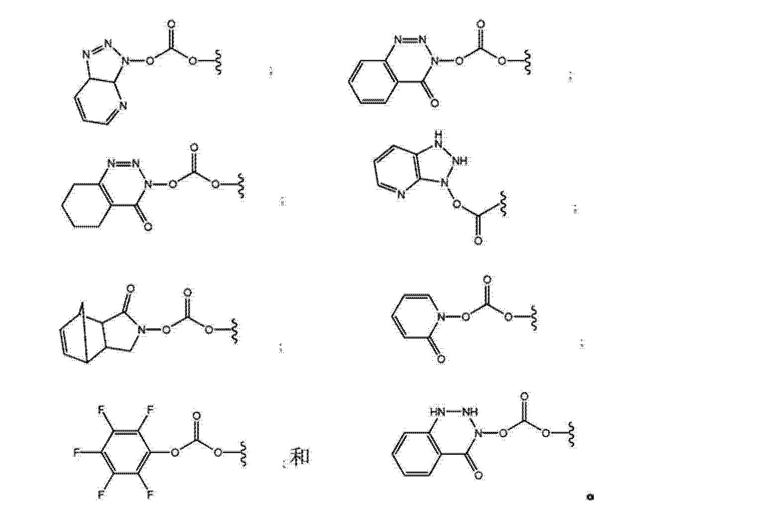 Figure CN102719508AD00952