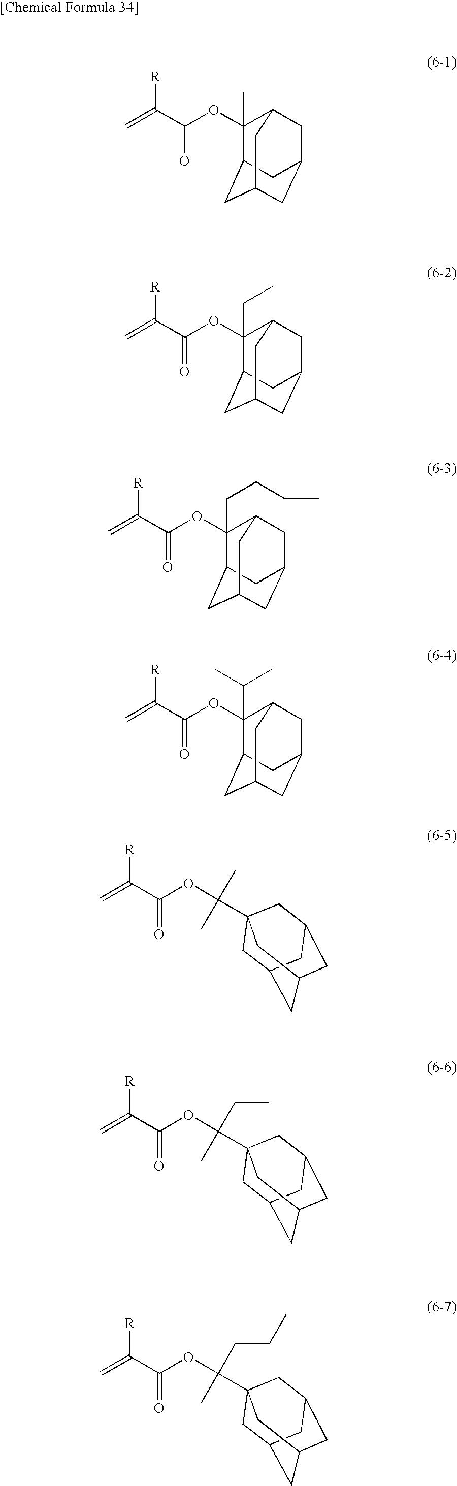 Figure US08114949-20120214-C00043