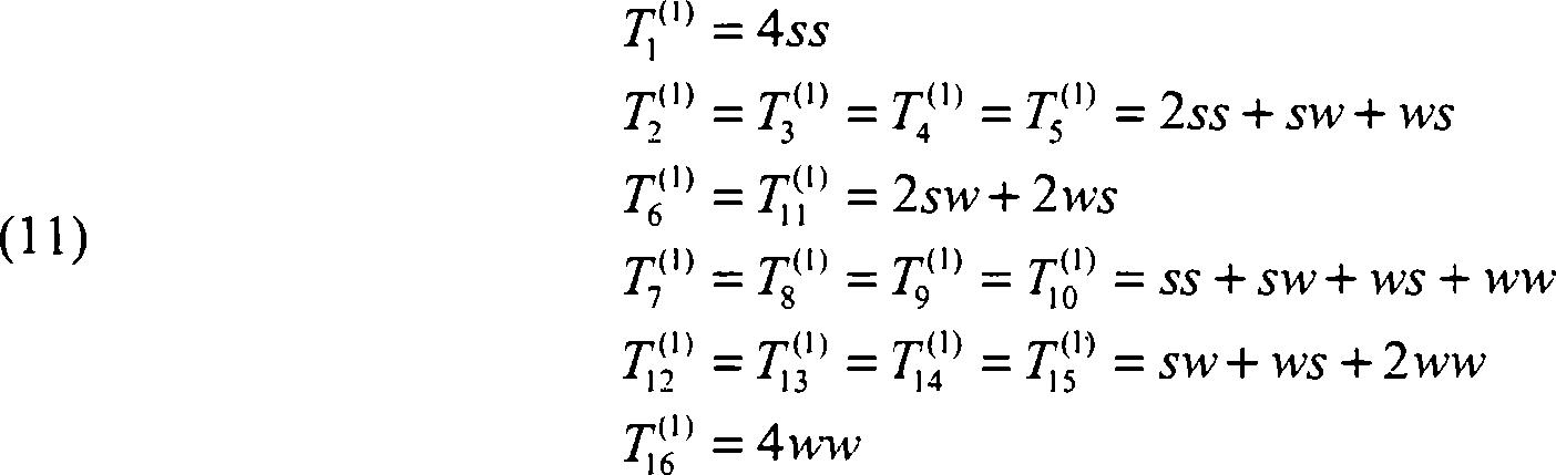 Figure DE102009021785B4_0016
