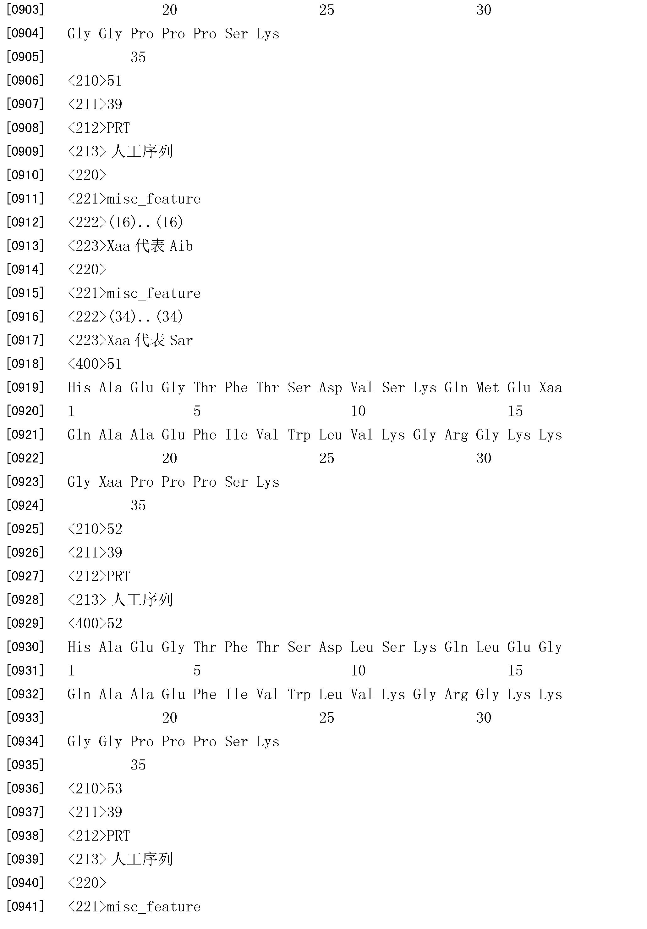 Figure CN101987868BD00391