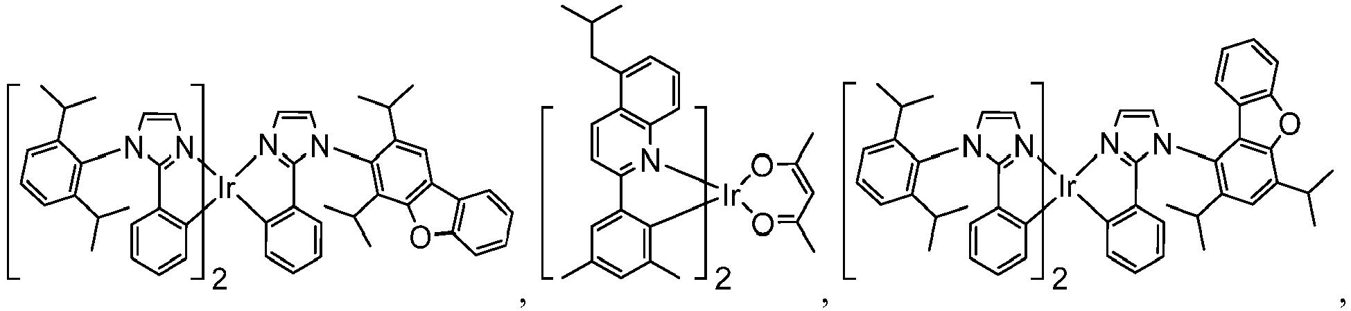 Figure imgb0921