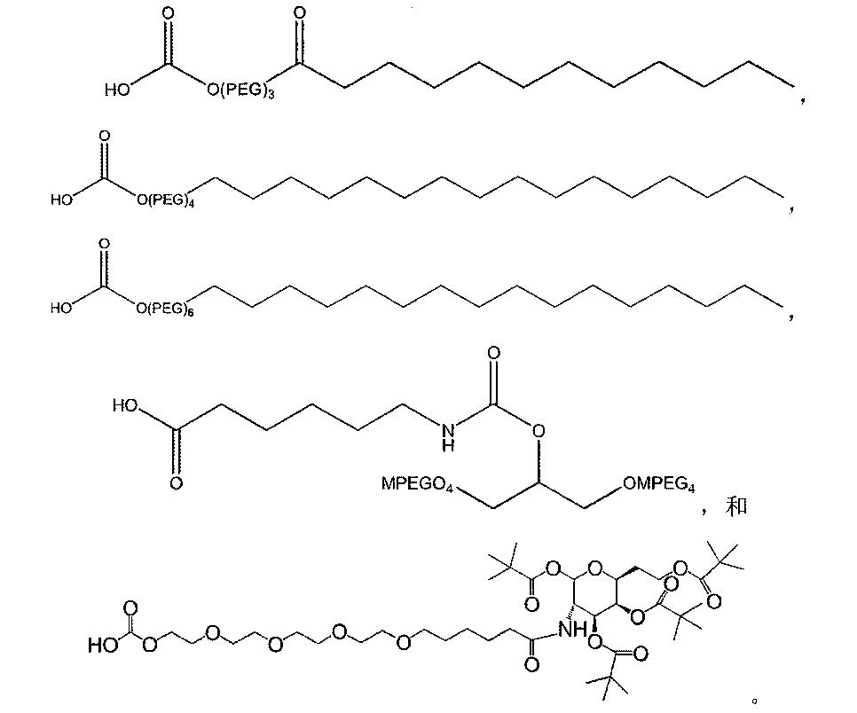 Figure CN103223160BD00231