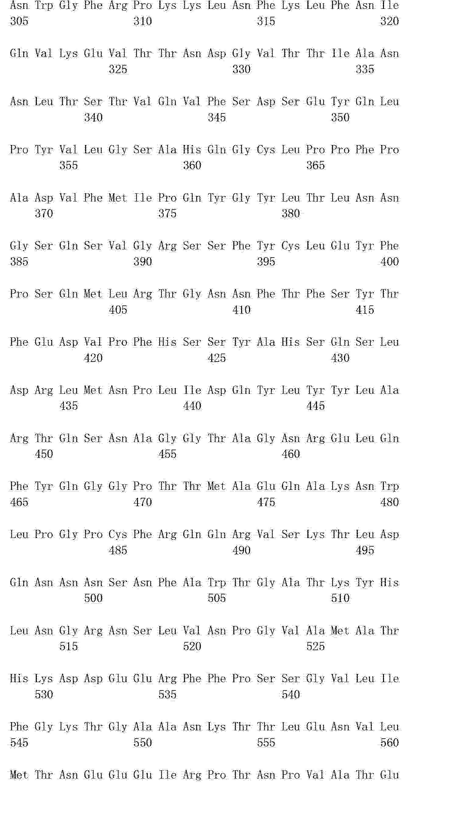 Figure CN102994549AD01291