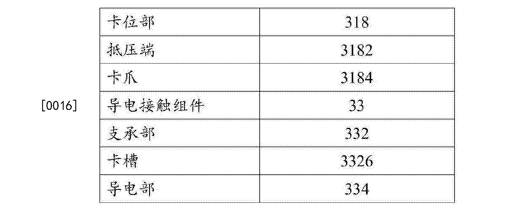 Figure CN104849501BD00081