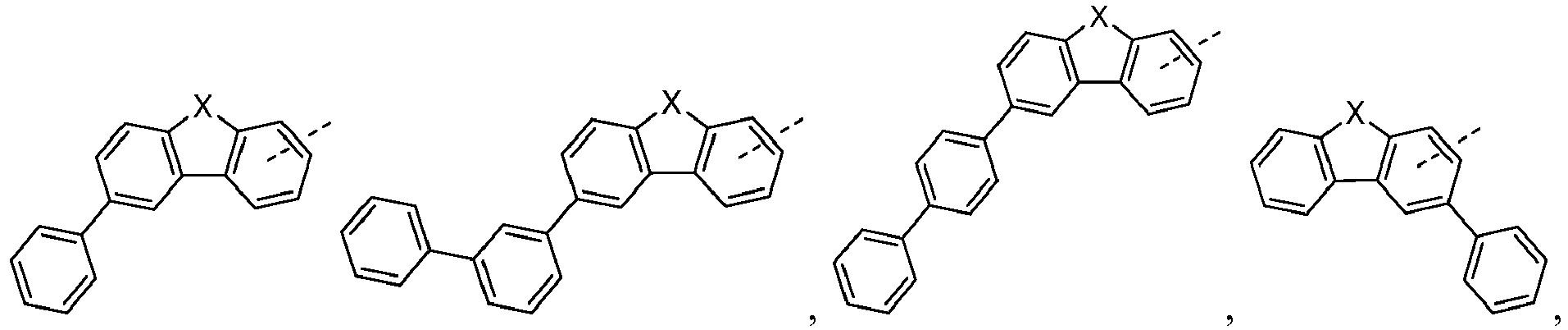 Figure imgb0458