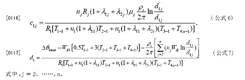 Figure CN104466803AD00156