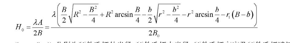 Figure CN102000752AC00022