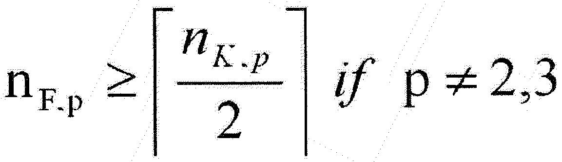 Figure imgf000007_0004