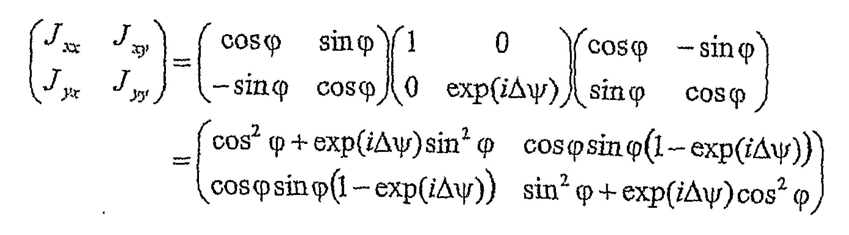 Figure 112006020833466-pct00008