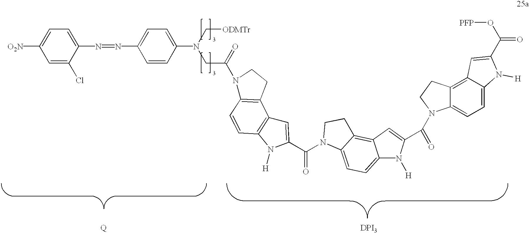 Figure US06727356-20040427-C00039