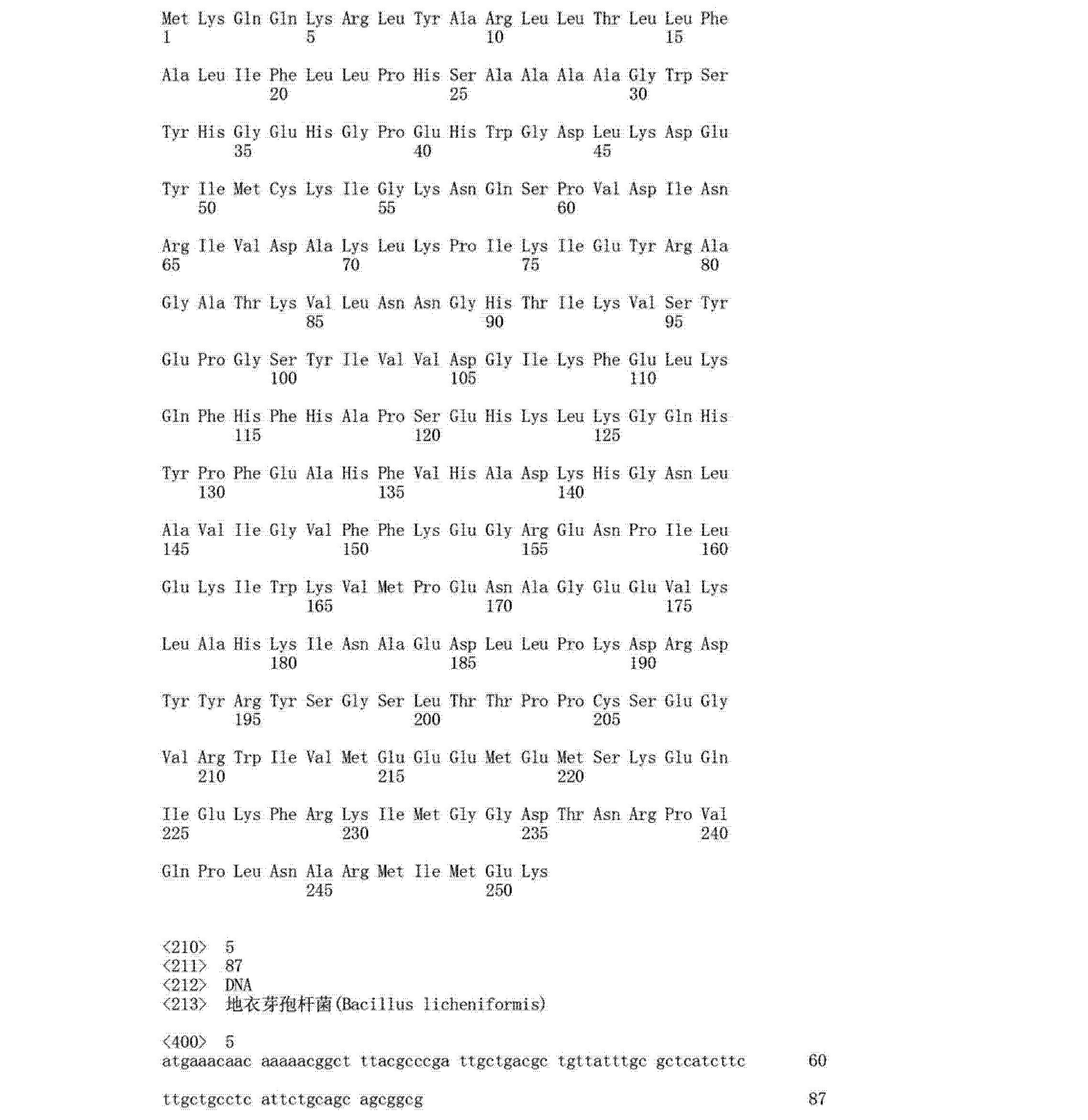 Figure CN103180438AD00431