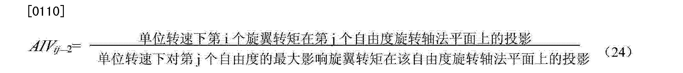 Figure CN102340113BD00112