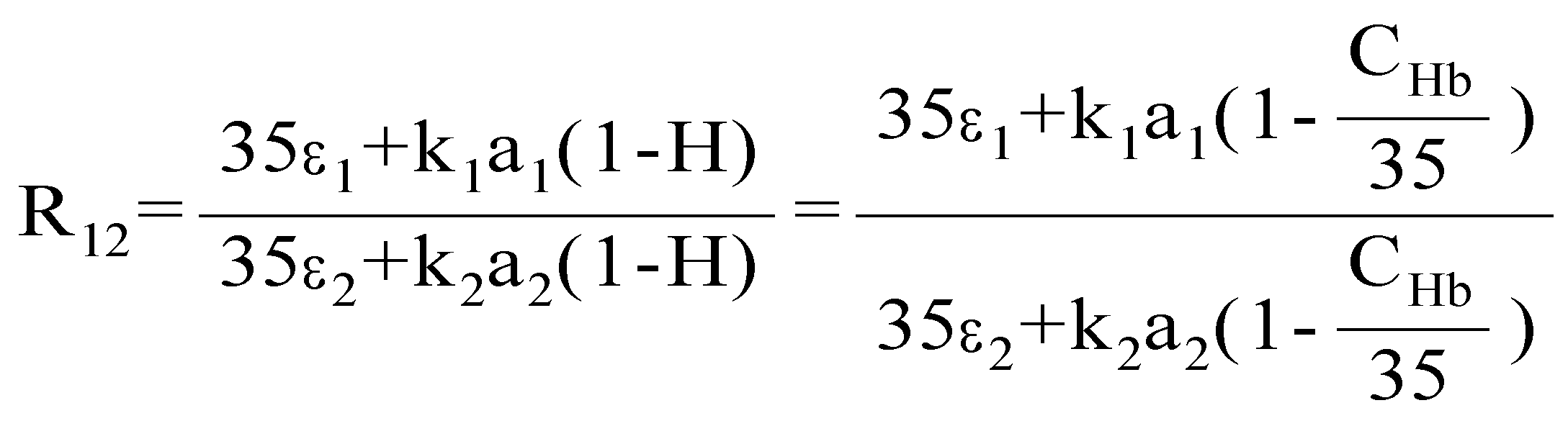 Figure 112001008936775-pat00012