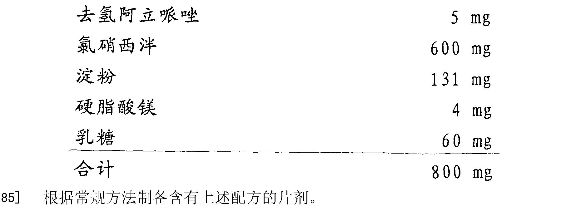 Figure CN102172402AD00271
