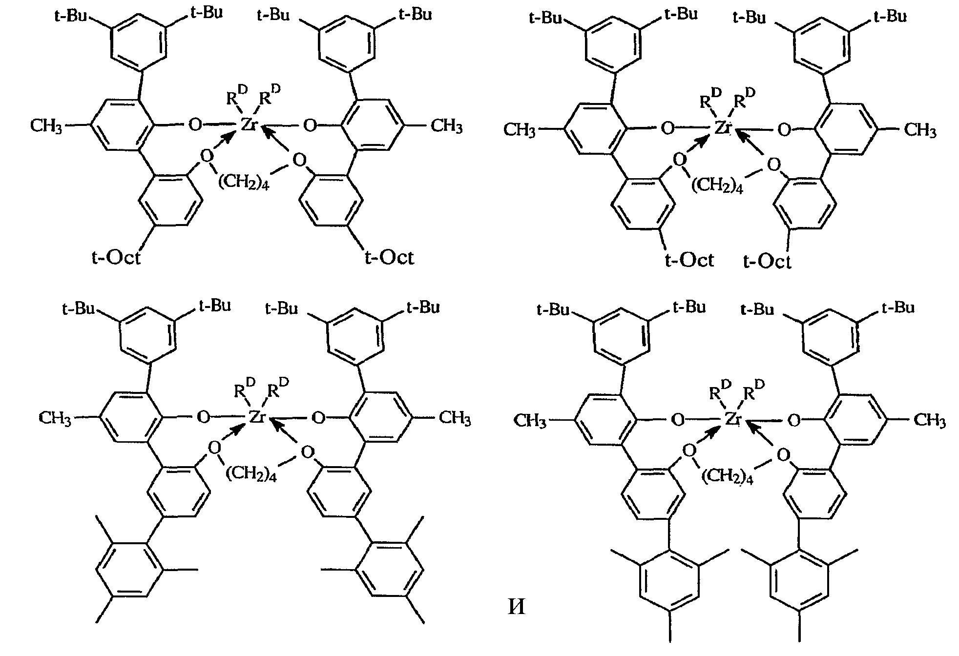 Figure 00000019