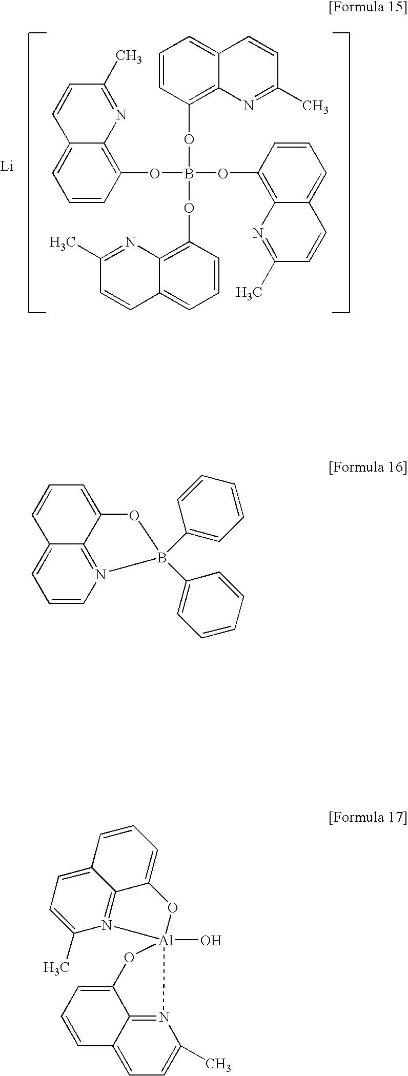 Figure US07482626-20090127-C00007