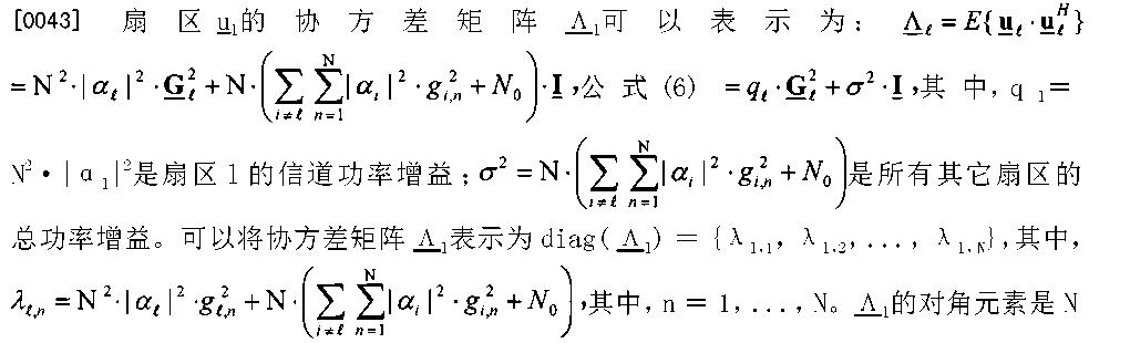 Figure CN101361284BD00092