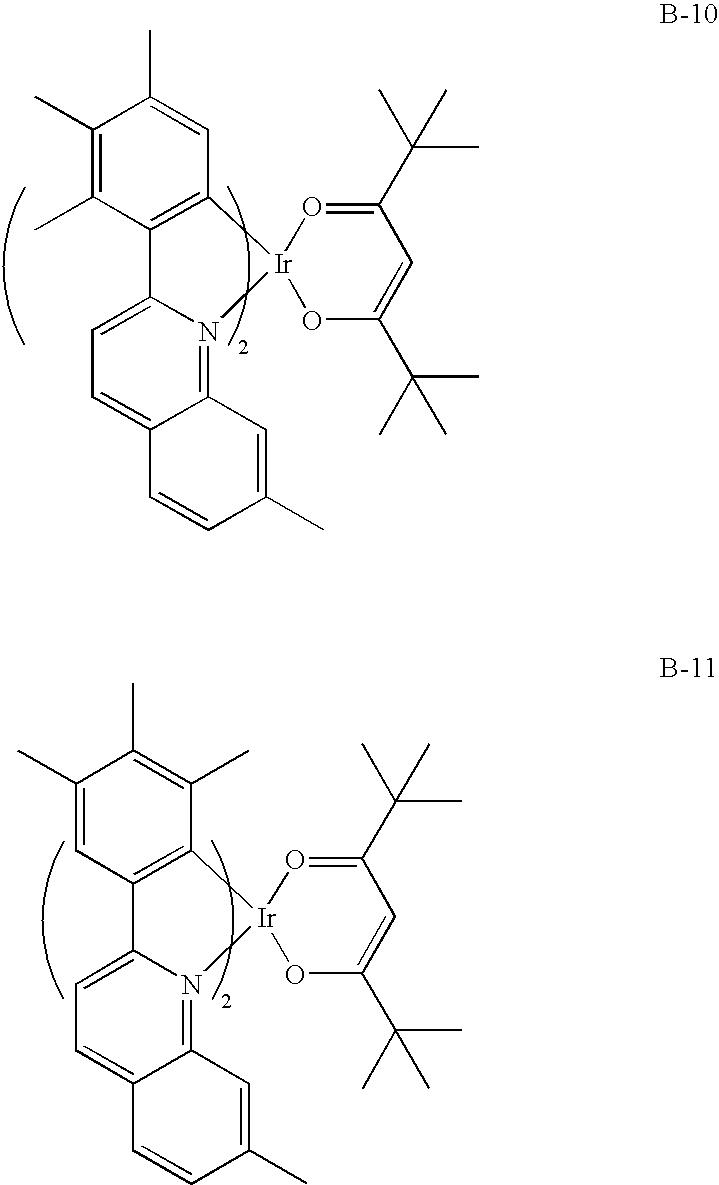 Figure US20060202194A1-20060914-C00019